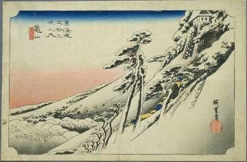 800px-Hiroshige_matin_clair_d%27hiver_%C3%A0_Kameyama.jpg
