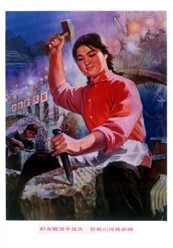 chine-affiche-de-propagande-chinoise-les-femmes-peuvent-porter-la-moitie-du-ciel_1220258557.jpg