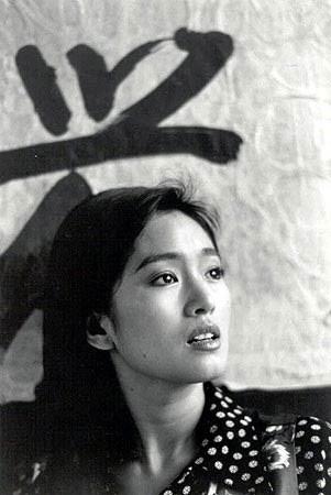 Ysia_li_marc_riboud_1993.jpg