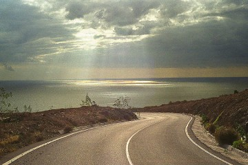 Gomera_Road_Sun_Clouds.jpg