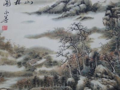 peinture_song_yong_shan1201.jpg